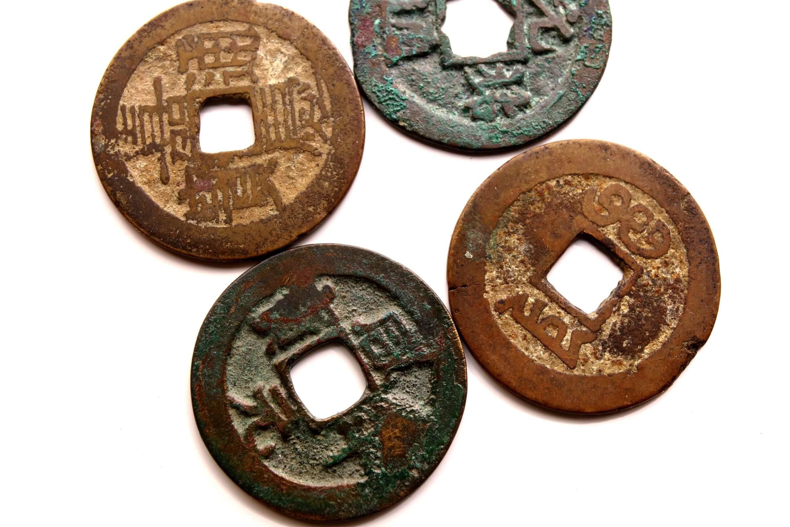 古銭買取愛知メイン画像