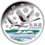 北海道千円銀貨