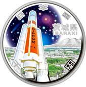 茨城県記念硬貨
